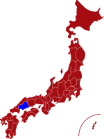 map of hiroshima prefecture